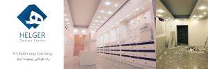 شرکت معماری داخلی و دکوراسیون هلگر